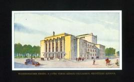 Wannenmacher Fábián terve 1929-ből. (forrás: MÉM: 1930/1)