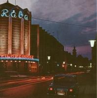 A mozi a hatvanas évek végén színes neonfényben. (fotó: Fátay)